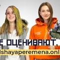Кузбасские школьники и студенты смогут выиграть миллион рублей во всероссийском конкурсе «Большая перемена»