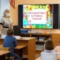Начала работу школа будущих первоклассников «Нулевичок»